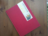 Flower Paintings by Guo Yicong