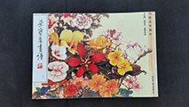 The Gongbi Flower Paintings eBook(downloadable PDF)