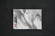 ACEO-L0706 Snow on Mountain Slopes