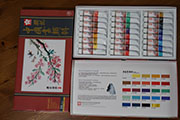 Sakura Chinese Painting Color - 24 Colors Set