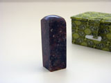 "3/4"" Shoushan Soapstone with Box #24"