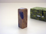 "3/4"" Shoushan Soapstone with Box #25"