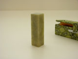 "1/2"" Qingtian Soapstone w/ Box for Name Seal #78"