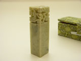 3/4 Qingtian Soapstone for Name Seal with Dragon Top #28