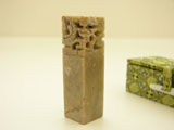 Qingtian Soapstone for Name Seal with Dragon Top #18
