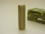 "3/8"" Qingtian Soapstone w/ Box for Name Seal #20"