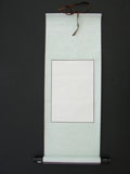 "Blank Hanging Silk Scroll 29""x11"" SM-011 Mint Silver"