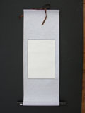 "Blank Hanging Silk Scroll 29""x11"" SM-012 Gray Silver"