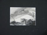 ACEO-L0310 Landscape on Mulberry Paper