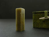 "5/8""(1.5cm) Qingtian Soapstone w/ Box for Name Seal #7"