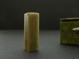 "5/8"" Qingtian Soapstone w/ Box for Name Seal #8"