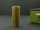 "5/8"" Shoushan Soapstone with Box #15"