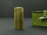 "5/8"" Shoushan Soapstone with Box #20"