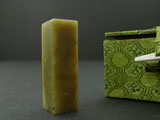 "5/8"" Shoushan Soapstone with Box #22"