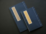 Handbound Rice Paper Stab Binding Sumi Sketch Books