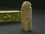 "1"" Balin Seal Stone with Squash Knob  #007"