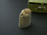 Balin Seal Stone Oval with Squash Knob #015