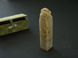 3/4 Balin Seal Stone with Squash Knob #016