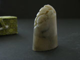 Balin Seal Stone Oval with Squash Knob  #018