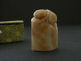 Balin Seal Stone with Hand Carved Peach #003