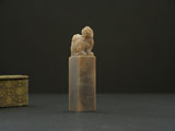 "1"" Shoushan Soapstone with Lion Top #23"