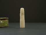 Balin Rectangular Stone with Bamboo Relief #001