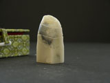 Balin Rectangular Stone with Bamboo Relief #007