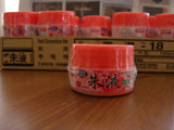 Red Sumi Ink for Calligraphy or Painting