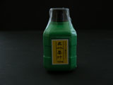 Japanese Bamboo Brand Sumi Ink 180ml Bottle