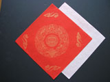 "Red Diamond Paper with Golden Patterns 10 Sheets 13.5""x13.5"""