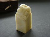 1 1/4 Shoushan Soapstone with lion Top #35