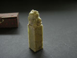 "1"" Shoushan Soapstone with  Lion Top #1"