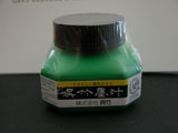 Japanese Bamboo Brand Sumi Ink 60ml Bottle