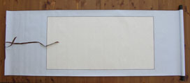 "Blank Hanging Silk Scroll 59.5""x23.5"" LG-010"