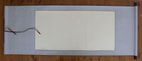 "Blank Hanging Silk Scroll 59.5""x23.5"" LG-008"