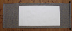 "Blank Hanging Silk Scroll 59.5""x23.5"" LG-007"