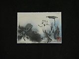 ACEO-F0495 Blue Lotus