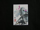 ACEO-F0503 Vertical Lotus Composition A