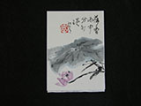 ACEO-F0504 Vertical Lotus Composition B