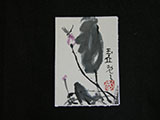 ACEO-F0506 Vertical Lotus Composition D