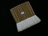 Goat Hair Soft Mounting Brush (Small)