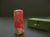 "Chicken Blood Soapstone for Chinese Seal 1"" #6"