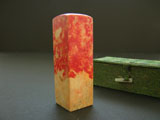 3cm Chicken Blood Soapstone for Chinese Seal #11