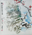 HN0021 Plum Blossom with Snow