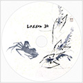 Lesson 34: Shrimps and Crabs with Prof Rao(DVD)