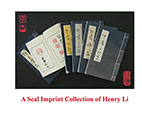 A Seal Imprint Collection of Henry Li(eBook)