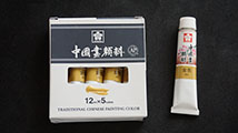 Sakura Chinese Painting Color - Gold / Golden (12ml)