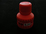 Simbalion Red Sumi Ink for Calligraphy or Painting
