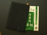 Japanese Soft Type Case for Rice Paper Protection