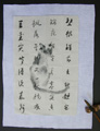 Felt Mat or Felt Pad for Chinese Painting and Calligraphy